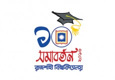 10th_convo_logo